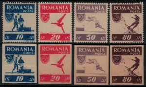Romania #628-31* perf & imperf  CV $3.20