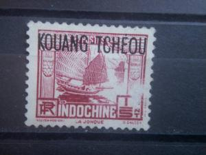 KWANGCHOWAN, 1937, MH 1/5c, FRENCH OFFICES  Scott 100