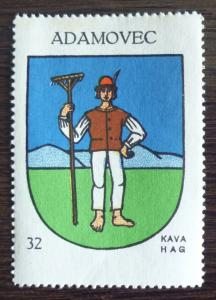 1930 YUGOSLAVIA-CROATIA-COFFE POSTER STAMP R! coat of arm economy J3