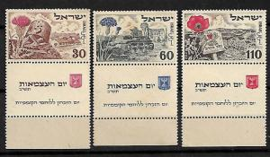 ISRAEL STAMPS SET COMPLETE FOURTH INDEP. DAY, 1952. MNH
