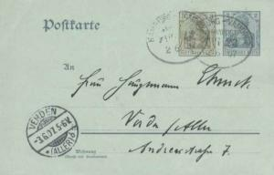 Germany 3pf and 2pf Germania Compound Postal Card 1907 Hamburg - Vamdrup Bahn...