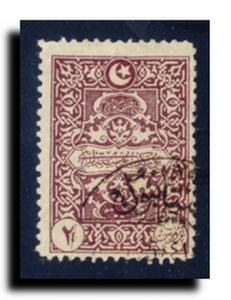 Turkey in Asia-Postage Dues Scott J3