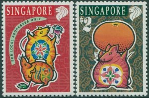 Singapore 1996 SG826-827 Chinese New Year of the Rat set MNH