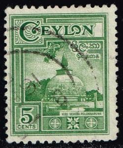 Ceylon #308 Kiri Vehera; Used (0.25)