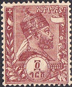 Ethiopia #5  MH