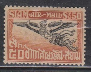 THAILAND Scott # C14 MH - Airmail