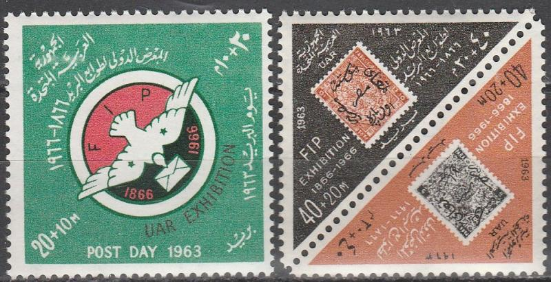 Egypt #B23, B25a   F-VF Unused  CV $5.25 (A2684)