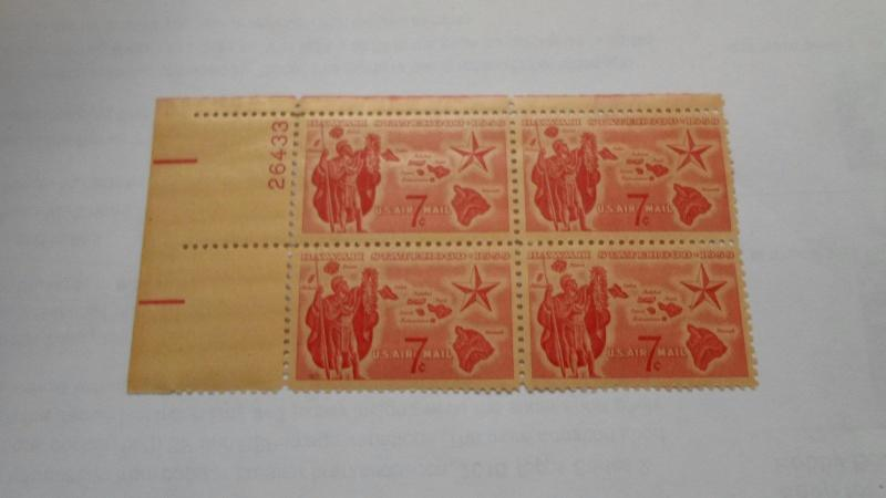 7 CENT AIRMAIL HAWAII STATEWHOOD PL. BLOCK OF 4 STAMPS SC# C55