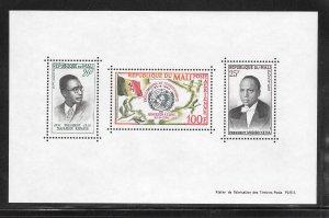 Mali #C11a MH Souvenir Sheet