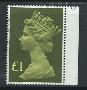 Great Britain QE II  SG 1026 VFU Margin copy