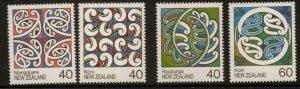 NEW ZEALAND SG1451/4 1988 MA0RI PANTINGS MNH