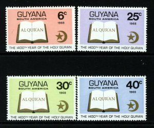 GUYANA 1968 Complete Quran Anniversary Set SG 469 to SG 472 MINT