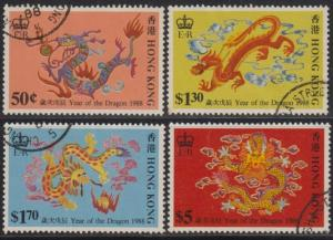 Hong Kong 1988 Lunar New Year of the Dragon Stamps Set of 4 Fine Used