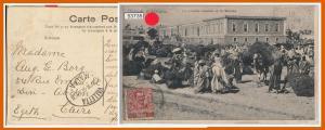 LIBIA - Francobollo Italiano su CARTOLINA da Tripoli per l'Egitto via MALTA 1906