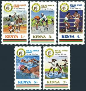 Kenya 414-418,419,MNH.Michel 404-408,Bl.32 4th All Africa Games,1987.Volleyball,