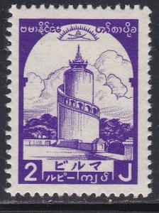 Burma # 2N50, Tower, LH