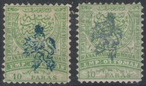 EASTERN RUMELIA Sc 28 & 31a WITH FORGED Type b OVERPRINT HINGED MINT VF