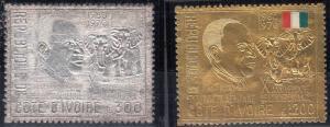 Ivory Coast Scott 299B, 299F Mint NH (Catalog Value $60.00)