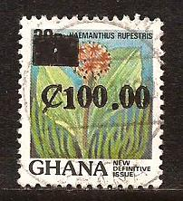 Ghana  #  1096  used .         A