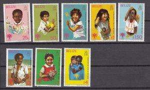 J27267 1980 belize set mnh #490-7 children, see details