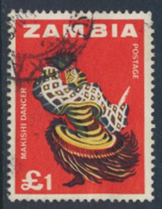 Zambia SG 107   Dancer  SC# 17 Used    see detail and scans