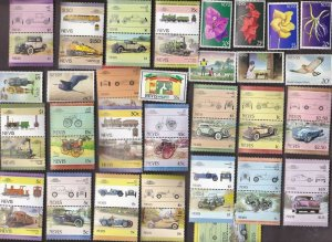 50  ALL DIFFERENT NEVIS MINT NH Stamps