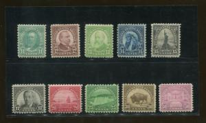 1931 United States Postage Stamps #692-701 Mint Never Hinged F/VF OG Set of 10