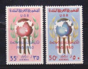 UAR / EGYPT - 1960 15th ANNIVERSARY OF UNITED NATIONS - 2V -  MNH