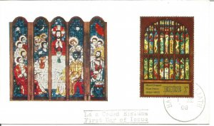 Maximum Card EIRE 1969 Irish Art Evie Hone 1894-1955 Stained Glass Window U3799