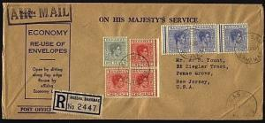 BAHAMAS 1951 Regstered cover Nassau to USA, nice franking................20078W
