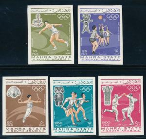 Mahra State - Mexico Olympic Games MNH Imperf Set (1968)
