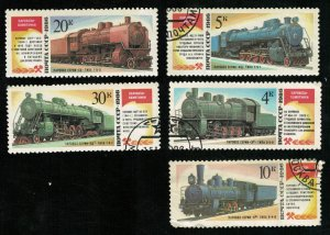 Steam locomotives, (4237-T)