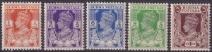 Burma #18-22 F-VF Unused  CV $4.90  (Z3091)