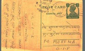 India Postal Stationery George VI 9ps to Morena Harsaran Das Raja Ram Seohara