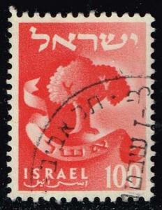 Israel #136 Tree - Asher; Used (0.25)