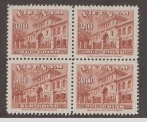 Viet Nam Scott #38 Stamp - Mint NH/LH Block of 4