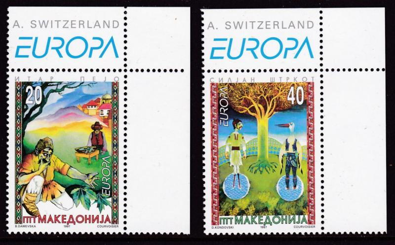 Macedonia 1997 (2) Folk Tales Complete  VF/NH