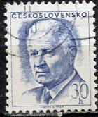 Czechoslovakia; 1968: Sc. # 1540: O/Used Single Stamp