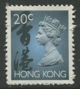 STAMP STATION PERTH Hong Kong #630A QEII Definitive Issue Used CV$1.50.