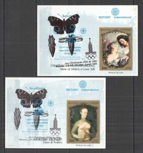 G0840 CHAD ART PAINTINGS SCOUTING !!! RARE OVERPRINT BUTTERFLIES ROTARY 2BL MNH