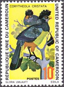 Cameroun # 554 no gum ~ 10fr Red-faced Lovebirds