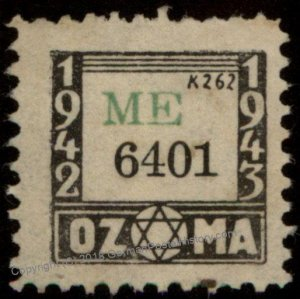 Germany Occupied Netherlands Jewish Burial Revenue Stamp 96210