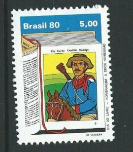 BRAZIL SG1870 1980 BOOK DAY MNH