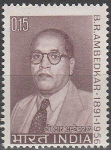 India #432 MNH VF  (SU2112)