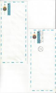 United Nations UC11a, Air Mail Envelope,  Mint & No Cachet FDC