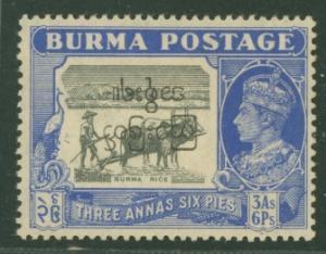 Burma 78 Mint VF NH