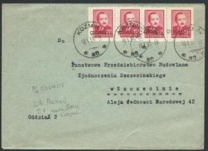 POLAND 1951 cover - GROZY oveprints ex KOZMIN..............................39893