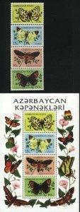 Butterflies MNH Azerbajian Scott 470-73a Value $ 10.90