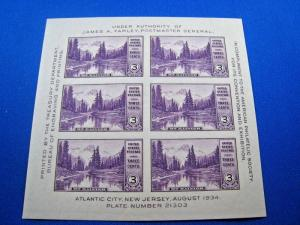 U.S. STAMPS FOR COLLECTORS - SCOTT #750 - S/S     MNH    (kb750)