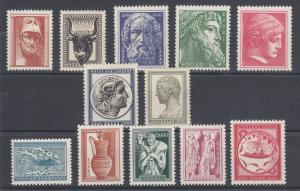Greece Sc 556-567 MLH. 1954 Ancient Artifacts, complete set, VF